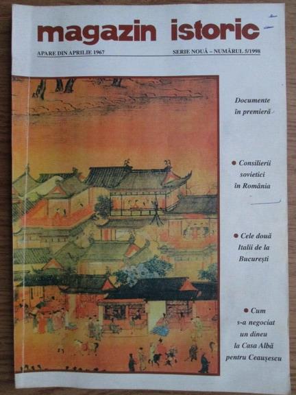 Anticariat: Magazin istoric, anul XXXII, nr. 5 (374), mai 1998