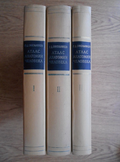 Anticariat: R. D. Sinelnikov - Atlas de Anatomie Umana, in limba rusa (3 volume)