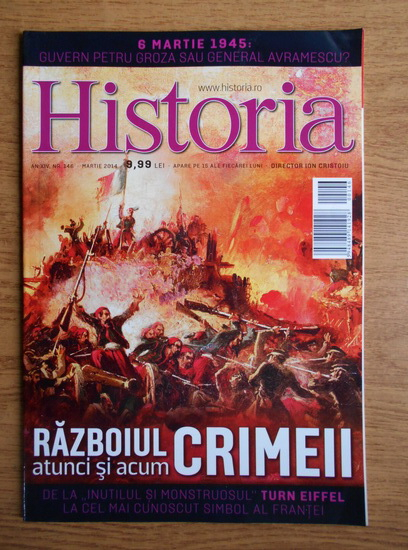 Anticariat: Revista Historia. Razboil crimei atunci si acum, anul XIV, nr. 146, martie 2014