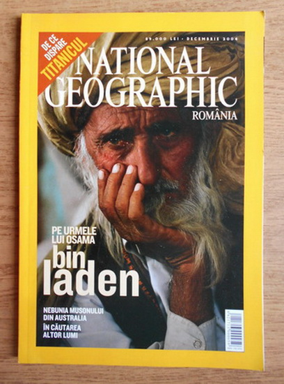 Anticariat: Revista National Geographic (decembrie 2004)