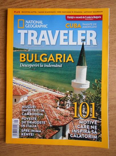Anticariat: Bulgaria (colectia National Geographic Traveler, nr. 28, 2016)