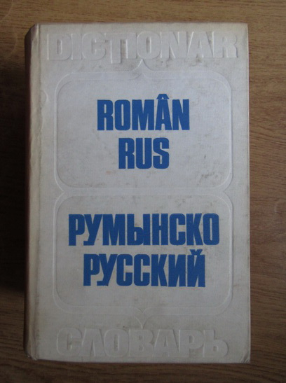 Anticariat: Gheorghe Bolocan - Dictionar roman-rus