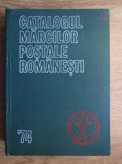 Anticariat: Kiriac Dragomir - Catalogul marcilor postale romanesti