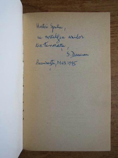 Anticariat: S. Damian - Scufita Rosie nu mai merge in padure (cu autograful autorului)