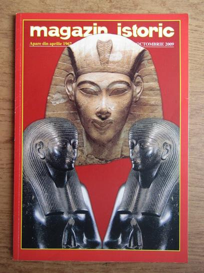 Anticariat: Magazin istoric, Anul XLIII, Nr. 10 (511), octombrie 2009