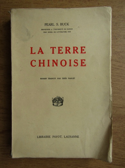 Anticariat: Pearl S. Buck - La teatre chinoise (1943)