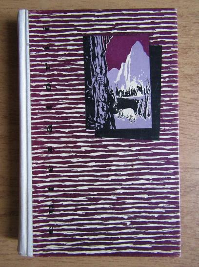 Anticariat: Mihail Sadoveanu - Fratii Jderi (volumul 2)