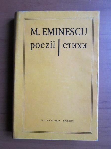 Anticariat: Mihai Eminescu - Poezii (bilingva romana rusa)