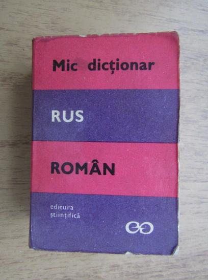 Anticariat: Victor Vascenco - Mic dictionar rus-roman