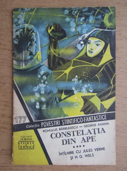Anticariat: Povestiri stiintifico-fantastice (nr. 177, volumul 4)