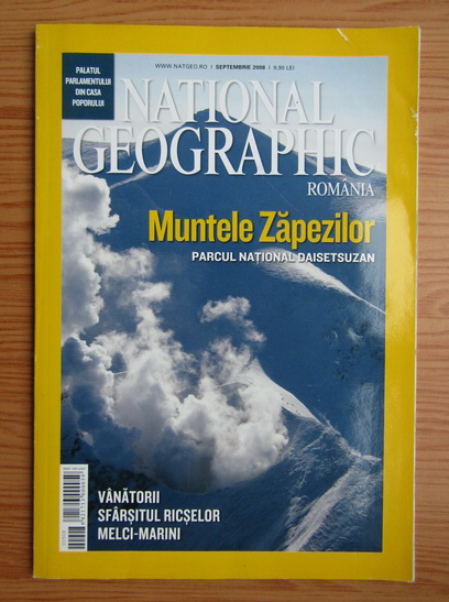 Anticariat: Revista National Geographic Romania, septembrie 2008