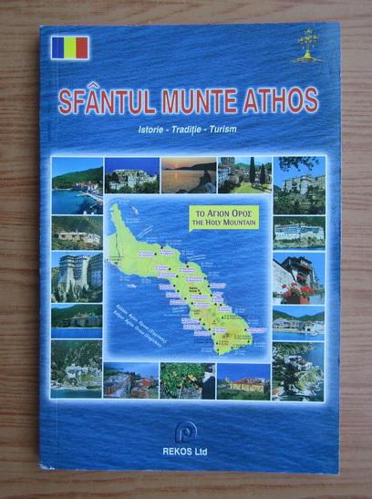 Anticariat: Sfantul Munte Athos