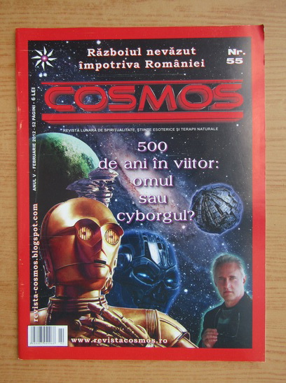 Anticariat: Revista Cosmos, anul V, nr. 55, noiembrie 2012