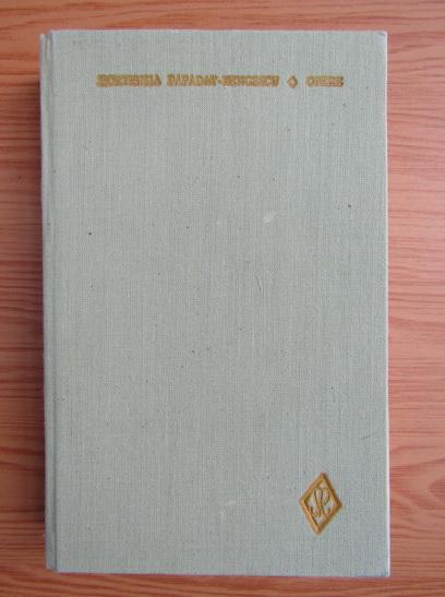 Anticariat: Hortensia Papadat Bengescu - Opere (volumul 5)