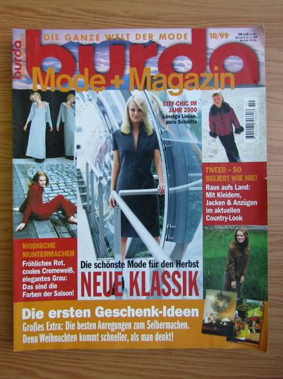 Anticariat: Revista Burda, nr. 10, 1999
