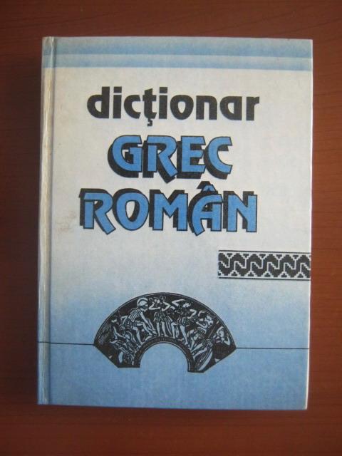 Anticariat: Lambros Petinis - Dictionar Grec-Roman