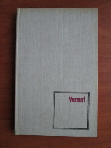 Anticariat: Camil Petrescu - Opere, volumul 1. Versuri