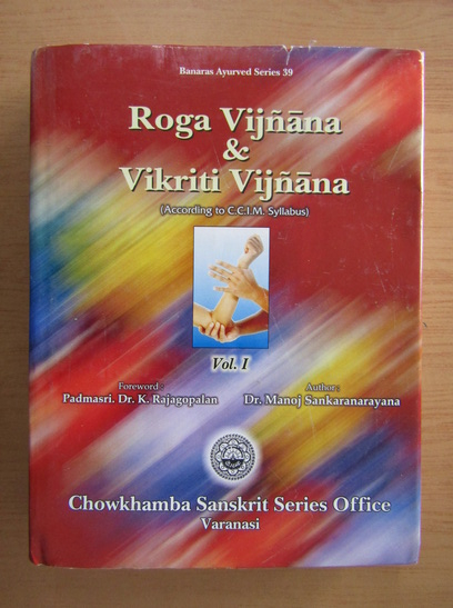Anticariat: Manoj Sankaranarayana - Roga Vijnana and Vikriti Vijnana (volumul 1)