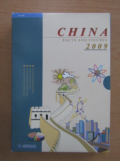 Anticariat: China. Facts and figures 2009
