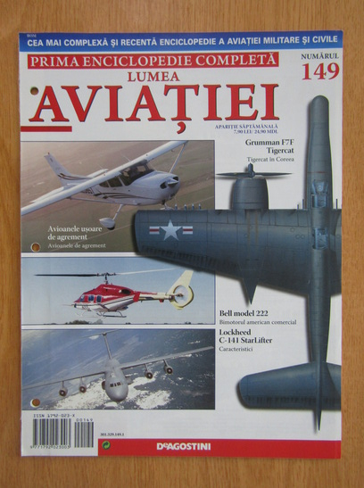 Anticariat: Lumea aviatiei, nr. 149