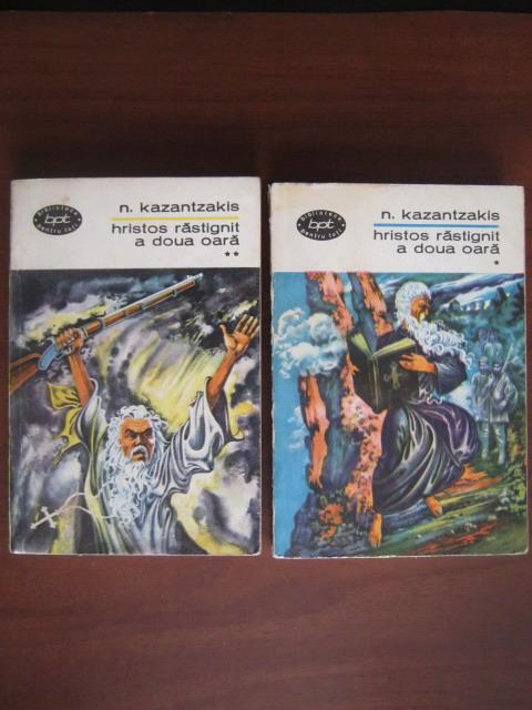 Anticariat: Nikos Kazantzakis  - Hristos rastignit a doua oara (2 volume)