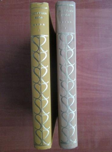 Anticariat: Octavian Goga - Opere (volumele 1, 2)