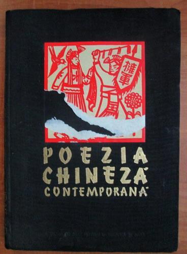 Anticariat: Poezia chineza contemporana