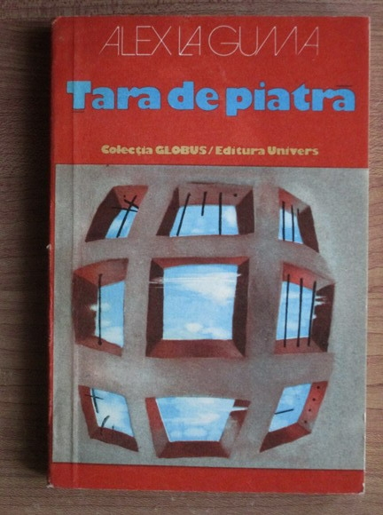 Anticariat: Alex La Guma - Tara de piatra