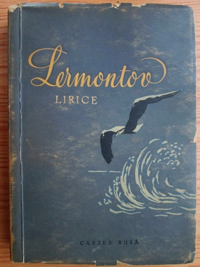 Anticariat: Mihail Lermontov - Lirice