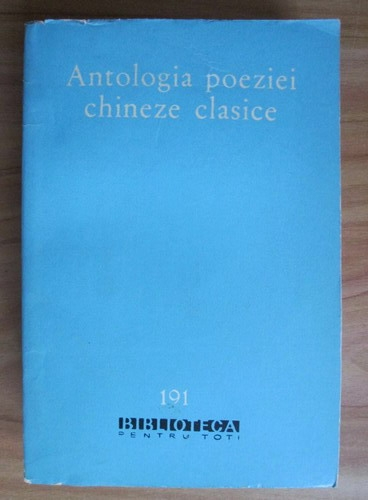 Anticariat: Antologia poeziei chineze clasice