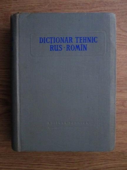 Anticariat: Dictionar tehnic rus-roman