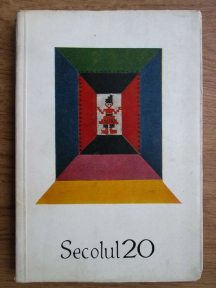 Anticariat: Revista Secolul 20. Nr. 12, 1967