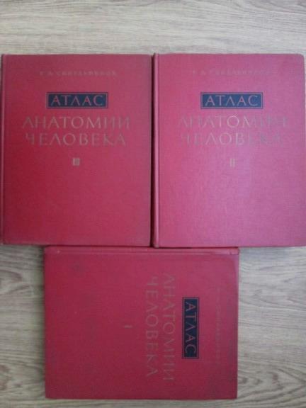 Anticariat: R. D. Sinelnikov - Atlas of human anatomy (3 volume, limba rusa)