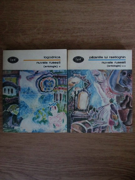 Anticariat: Nuvele rusesti (2 volume)