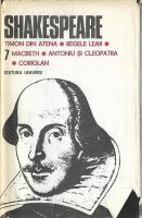 Anticariat: Shakespeare - Opere, Editura Univers (volumul 7)