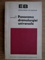 Anticariat: Ion Zamfirescu - Panorama dramaturgiei universale