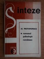 Anticariat: Al. Protopopescu - Romanul psihologic romanesc