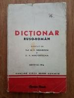 Anticariat: M. V. Serghievski - Dictionar Ruso-Roman