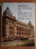 Muzeul de istorie al Republicii Socialiste Romania
