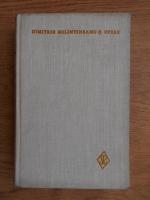 Anticariat: Dimitrie Bolintineanu - Opere (volumul 5)