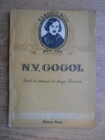 Anticariat: N. V. Gogol - Serile in catunul de langa Dicanca