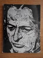 Anticariat: George Enescu. Al IV-lea concurs international