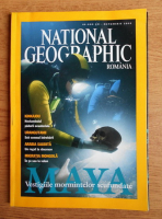 Anticariat: Revista National Geographic (octombrie 2003)