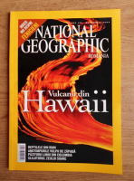 Anticariat: Revista National Geographic (octombrie 2004)