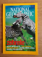 Anticariat: Revista National Geographic (septembrie 2003)