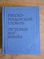 Dictionar de buzunar rus roman, roman rus