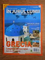 In jurul lumii, Grecia, nr. 3, 2010