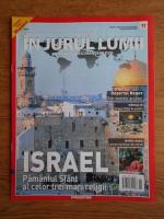 In jurul lumii, Israel, nr. 11, 2010