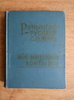 Anticariat: B. Andrianov - Mic dictionar roman-rus