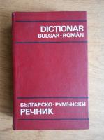 Anticariat: Gheorghe Bolocan - Dictionar bulgar-roman